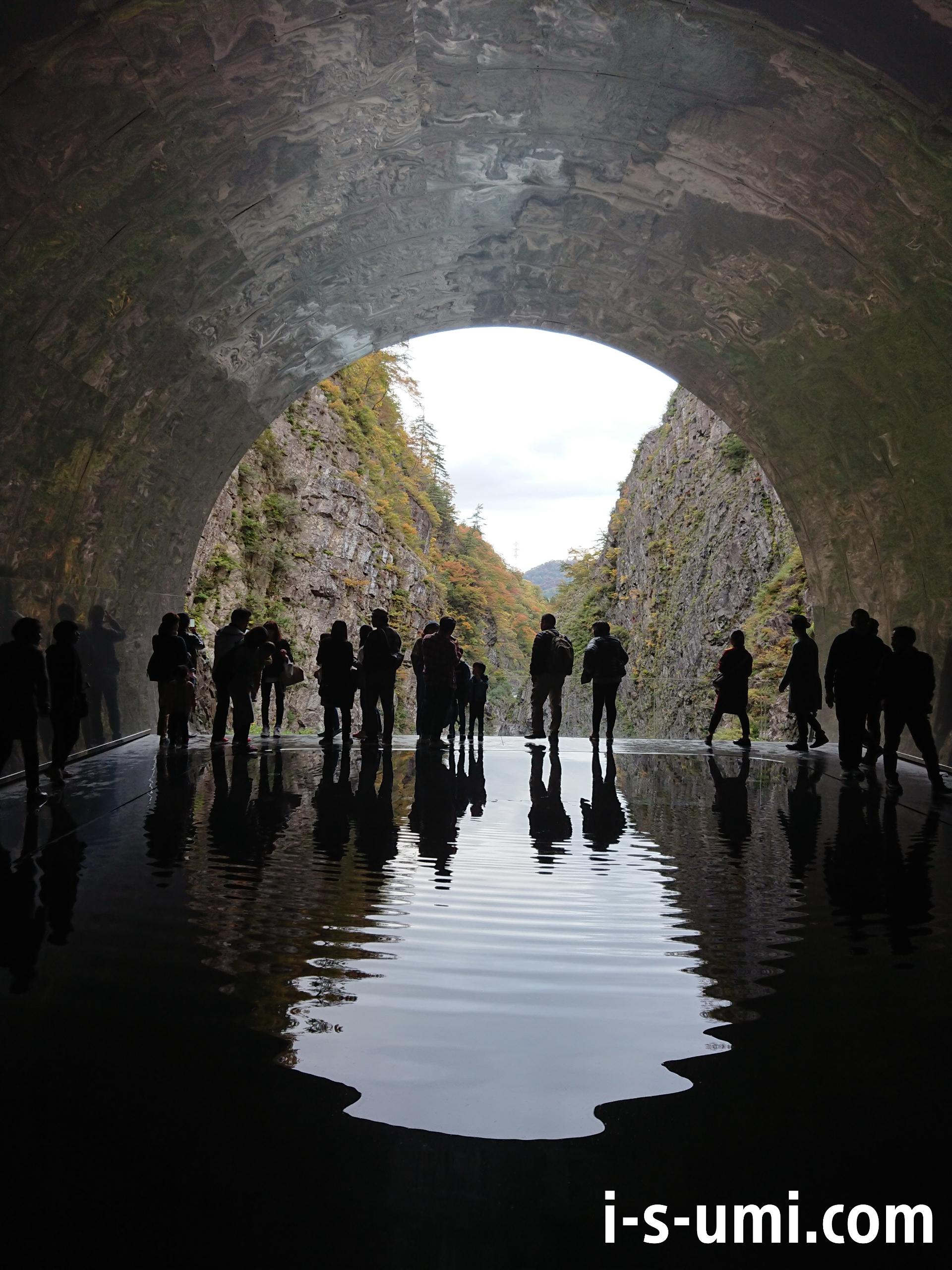 清津峡トンネル