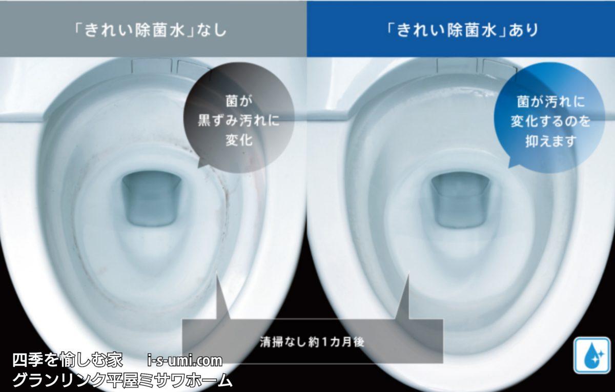 *出典:TOTO WEBカタログ