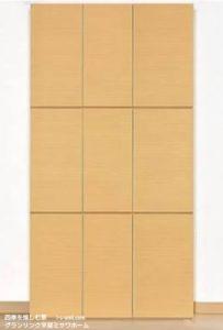 出展:MISAWA MFIカタログ