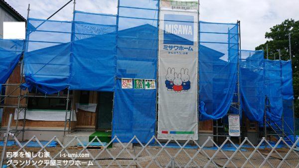 令和元年7月21日 着工から37日目 建築現場