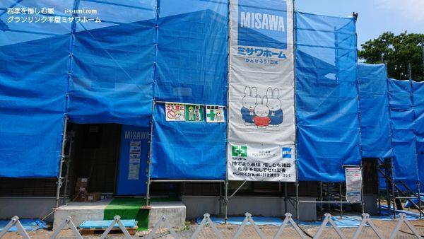 令和元年8月10日 着工から57日目の建築現場