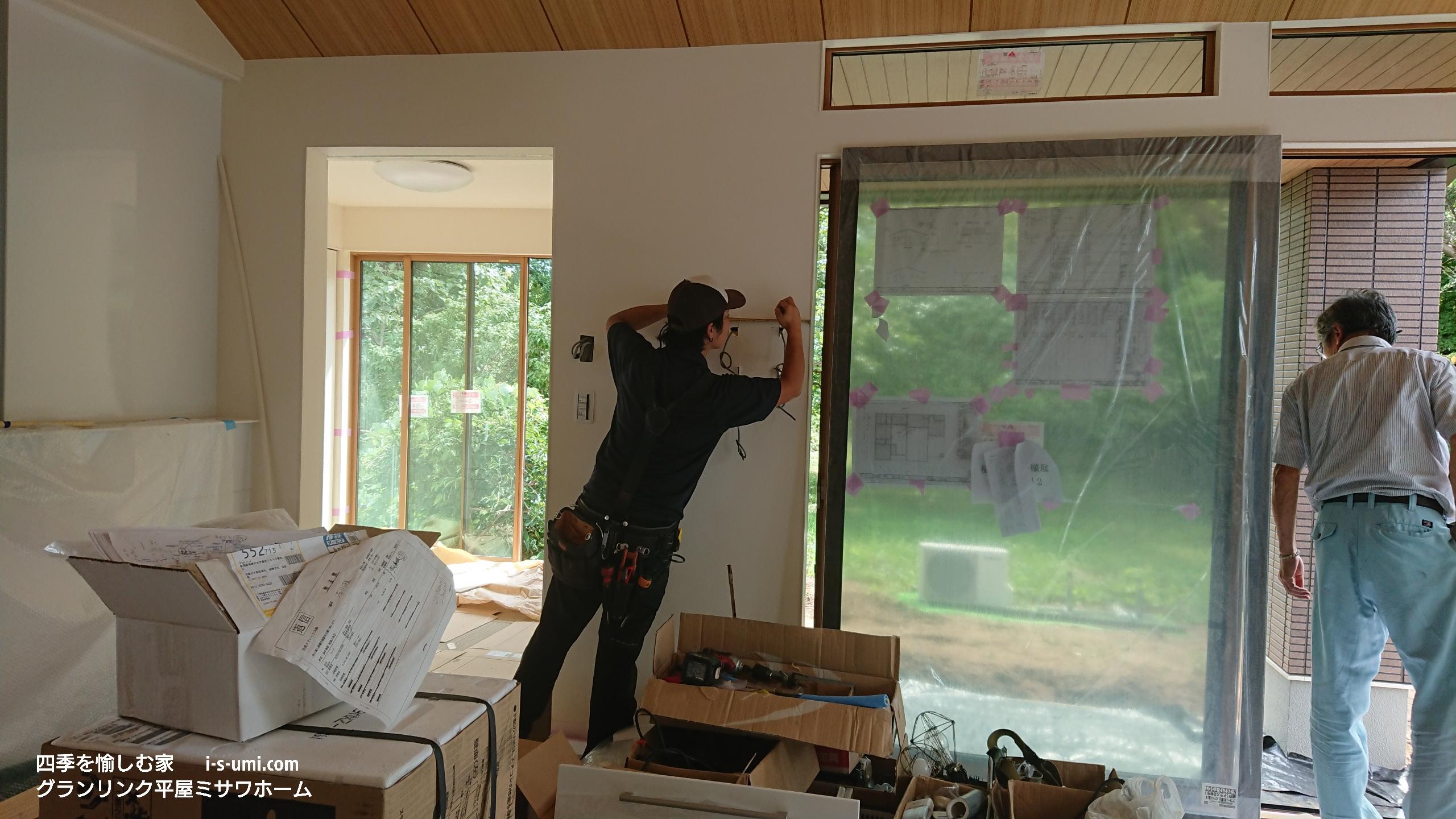 建築現場 後編 電気工事レディー 建具 収納 ミサワホーム 四季を