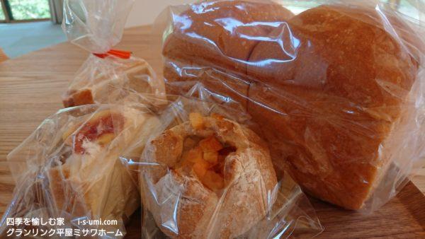 「パンといす」 令和元年10月10日