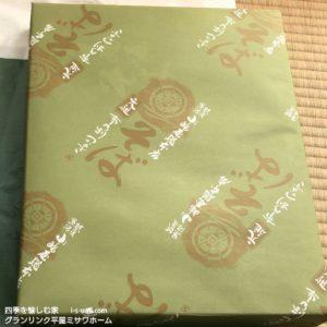 着工から100日目 令和元年9月22日 入居