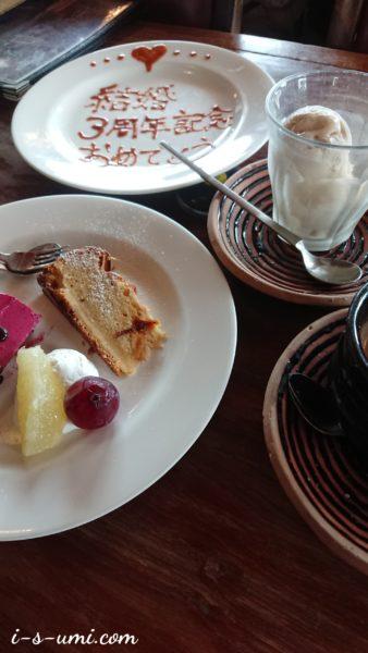 結婚記念日&日本一夕陽に近いレストラン 2019.12.1