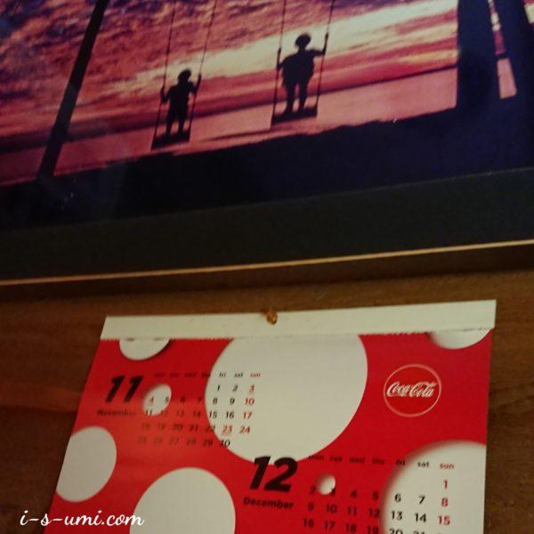 結婚記念日&日本一夕陽に近いレストラン 20191201