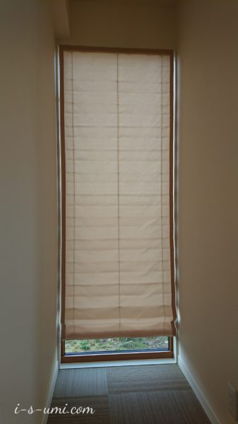 シェードカーテン