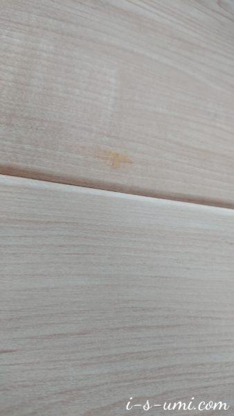 床材フローリングのキズ修繕 2020.8.30