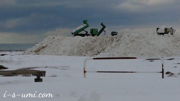 雪捨て場 2021.1.20