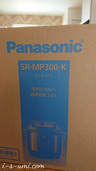 Panasonic電気圧力なべSR-MP300-K 2021.1.24
