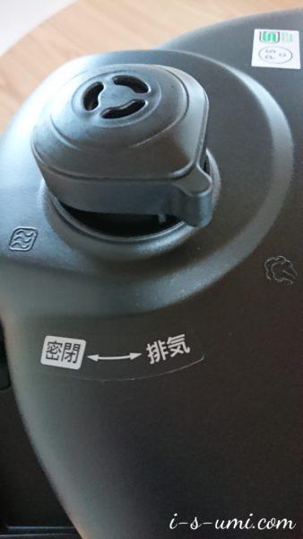 電気圧力なべPanasonic SR-MP300-K 2021.1.26