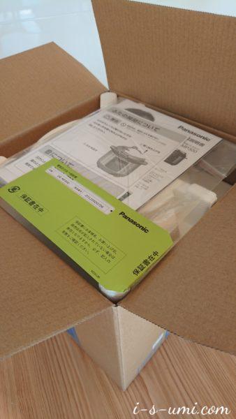 電気圧力なべPanasonic SR-MP300-K