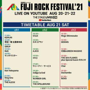 フジロック'21 live配信タイムテーブル2日目